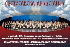 20149-Svetosavska-Akademija