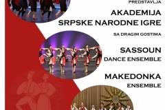 Sarm-pesme-i-igre-2019